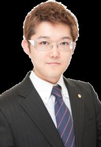 行政書士 戸川大冊